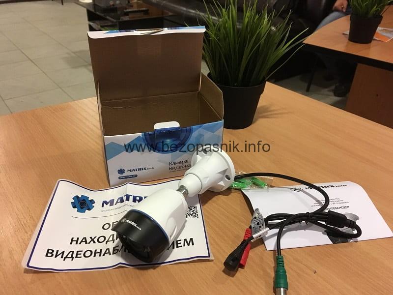 MATRIX MT-CW1080AHD20P