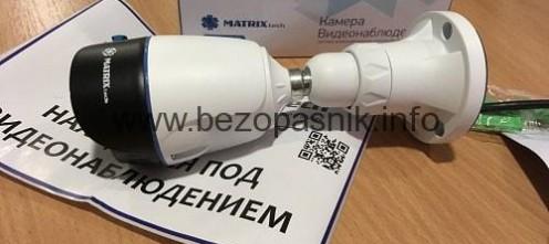 Обзор видеокамеры MATRIX MT-CW1080AHD20P
