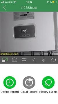 Наблюдение за котлом через приложение для видеонаблюдения