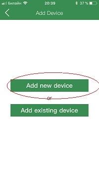 Подключение MATRIX MT-CM720IP7 Wi-Fi