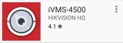 Инструкция по настройке ivms 4500 для IOS и Android.