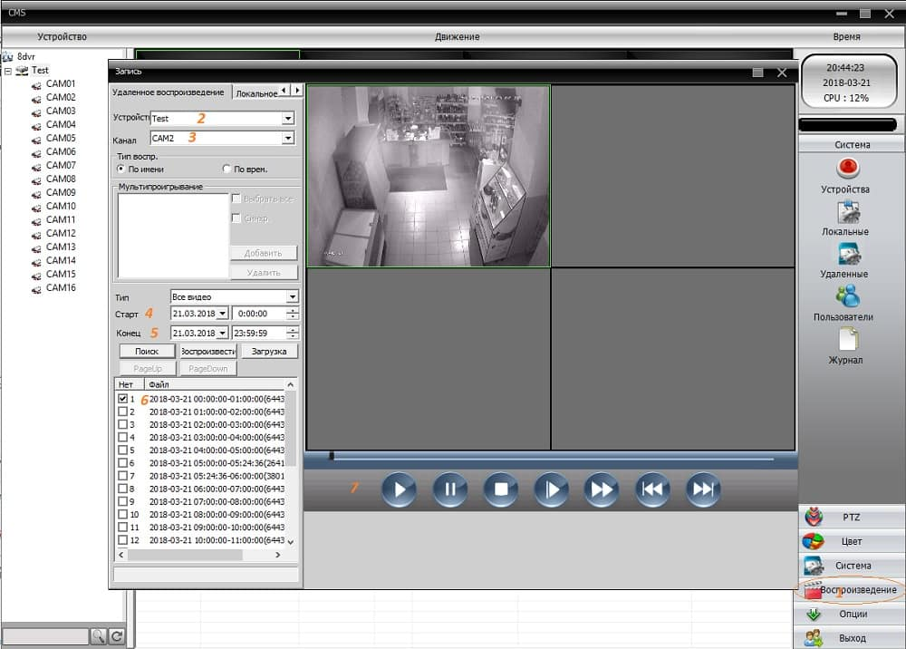 cms видеонаблюдение запись