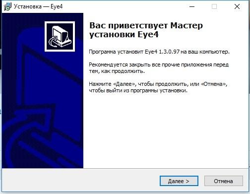 eye4 для windows