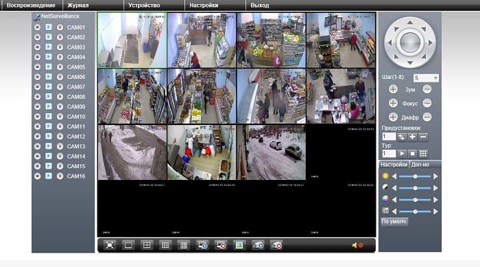 p2p cms видеонаблюдение