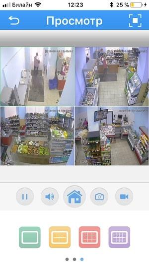 p2p приложение для камер видеонаблюдения