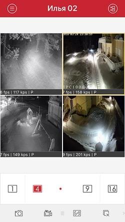 Мобильное приложение для удаленного видеонаблюдения