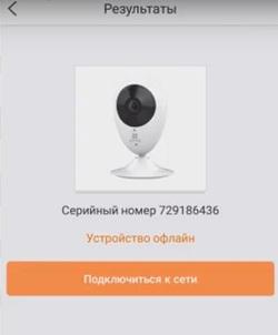 с2с ezviz добавление видеокамеры, настройка