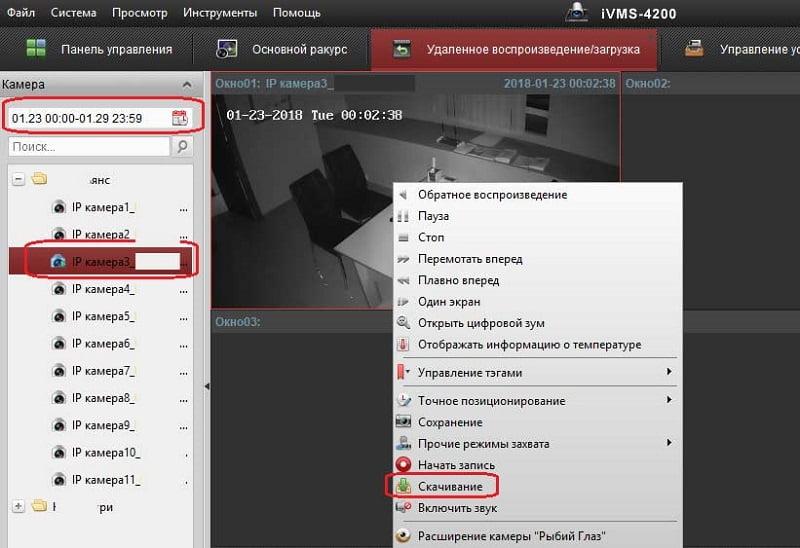 Инструкция настройки ivms 4200 на русском языке | Портал о