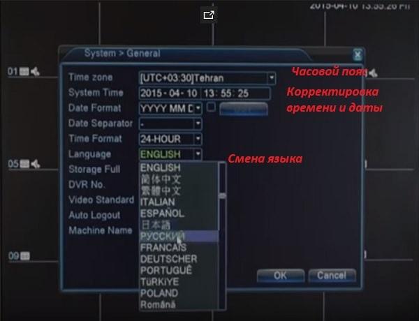 Установка времени и языка в видеорегистраторе