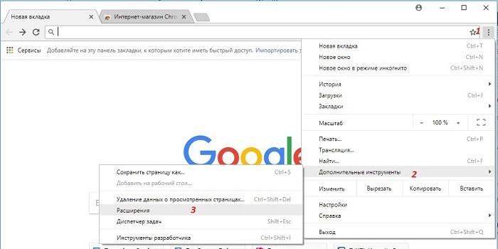 Настройка google chrome браузера для видеонаблюдения