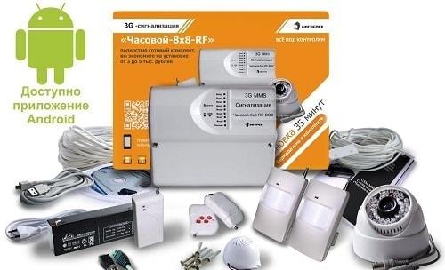 Как выбрать GSM Сигнализацию для дома