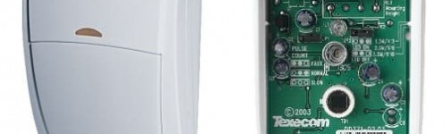 Беспроводные датчики движения для сигнализации