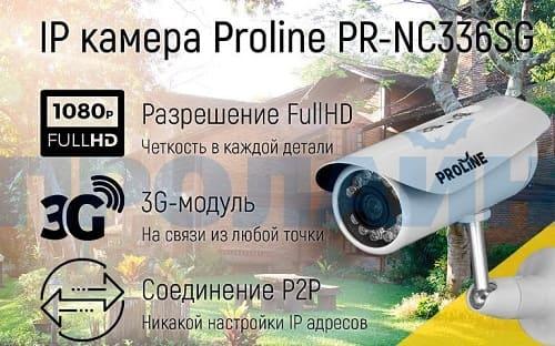 gsm видеонаблюдение на даче