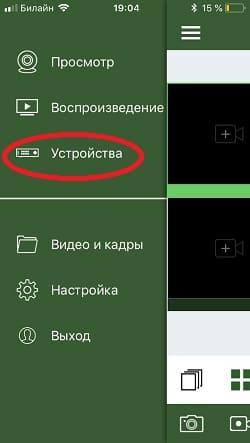 TS vms добавление устройства