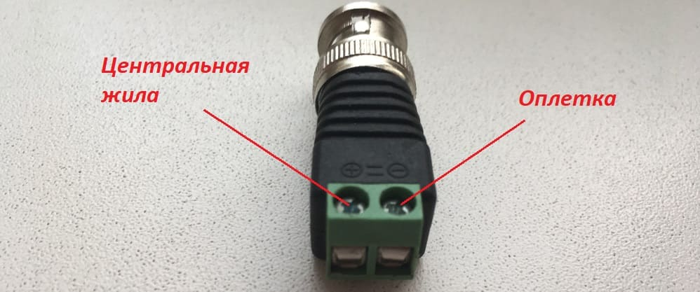 Разъем с клеммной колодкой обладает простотой использования, монтировать такой коннектор крайне легко, оплетка вставляется в минус, а центральная жила в +.