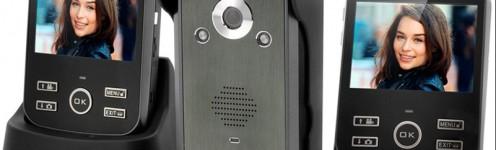 Беспроводной домофон для частного дома и квартиры