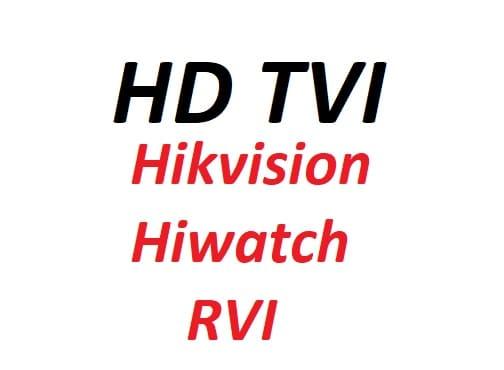 HD-TVI видеонаблюдение: видеокамеры и видеорегистраторы