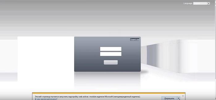 web интерфейс ip камеры