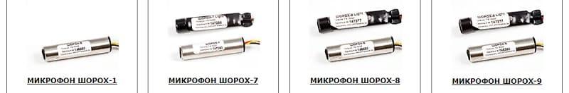 Микрофоны Шорох - характеристики и схемы подключения