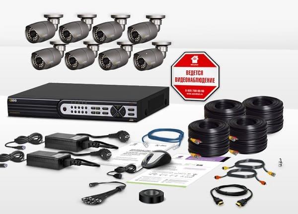 Готовый комплект видеонаблюдения для склада