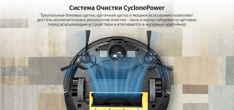 Cyclone Power ilife a40