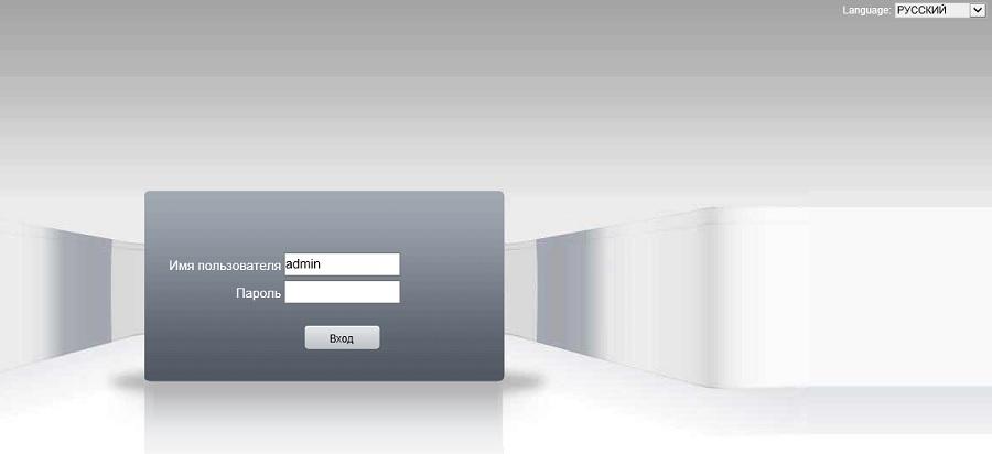 web интерфейс камеры