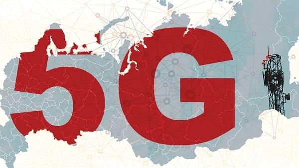 5G интернет в России - дата выхода?