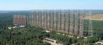 Глаз Москвы — РЛС Дуга в Чернобыле