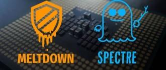 Что такое Meltdown и Spectre? Уязвимость процессоров intel и AMD