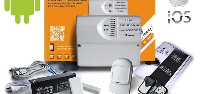 GSM сигнализация ИПРО - Часовой. Обзор и установка