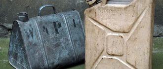 Емкости и канистры для хранения бензина. Чем отличаются? Виды, формы и назначения.