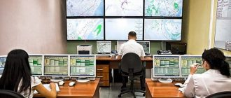Пультовая охрана помещений - Особенности услуги
