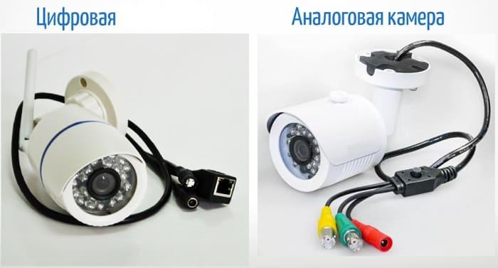 Отличие старых аналоговых и цифровых ip видеокамер
