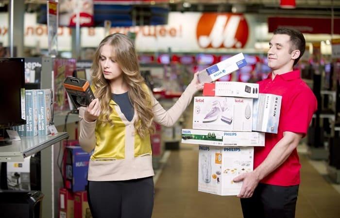 Дорогостоящие покупки в магазинах