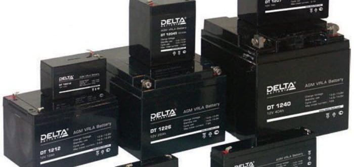 Аккумулятор для охранной сигнализации - Как выбрать?