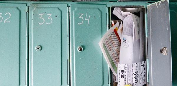 Почтовый ящик полон писем