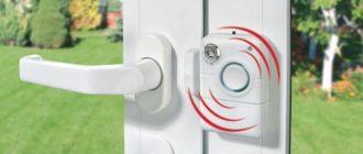 Охранная сигнализация на окна. Виды датчиков для защиты окон.