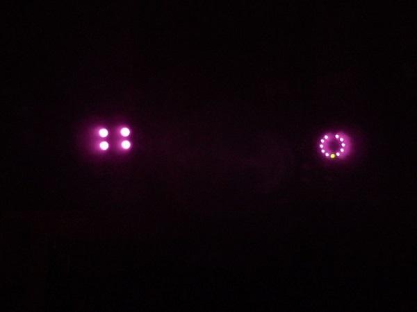 Инфракрасная подсветка
