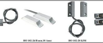 Магнитоконтактный извещатель (геркон) ключевой элемент системы охранной сигнализации