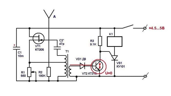 Схема для сборки лазерного датчика движения