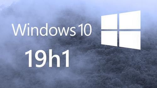Windows 19H1
