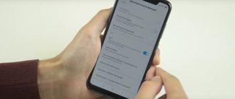 Как отключить NFC в телефоне?