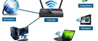 Сколько устройств можно подключить к одному wi-fi роутеру
