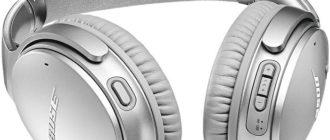 Лучшие беспроводные наушники с функцией шумоподавления