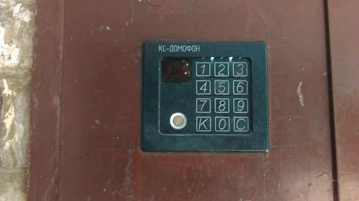Как открыть домофон КС без ключа при помощи кода