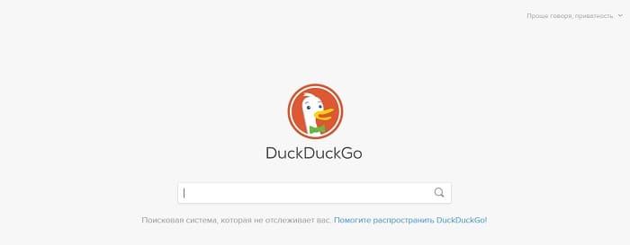 Как браузер DuckDuckGo защищает анонимность?