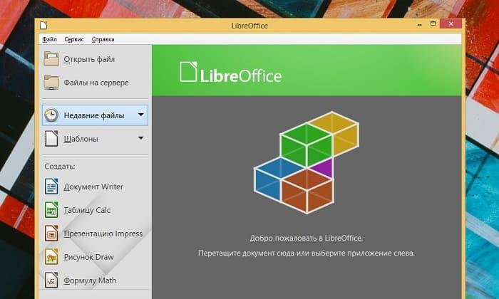 LibreOffice.