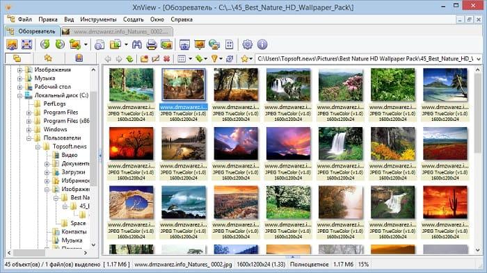 XnView - просмотр фотографий