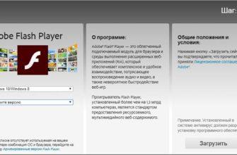 yyp2p инструкция на русском