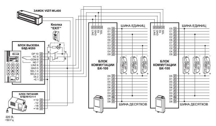Подключение домофонной трубки шина единиц и десятков